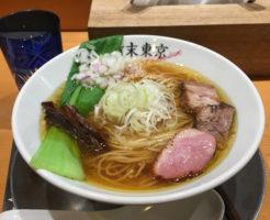 竹末東京プレミアム 2019年2月27日の醤油そば800円