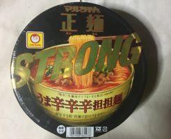 東洋水産 マルちゃん正麺 カップ うま辛辛辛担担麺 STRONG パッケージ