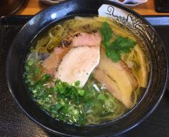 鶏だし貝だしの塩そば 麺屋太陽の3月14日分京成曳舟駅近くのラーメン屋