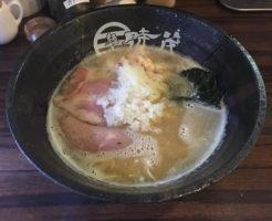 博多風 鶏白湯 醤油850円 麺屋時茂 スカイツリー店