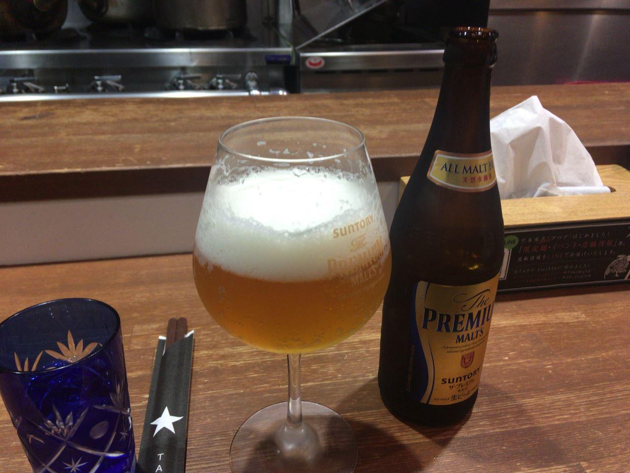 ビール1個目