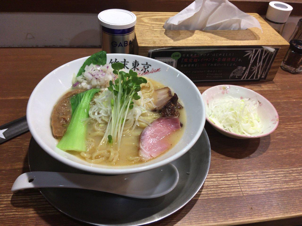 竹末東京プレミアムヤシオマスの塩そば+ネギ