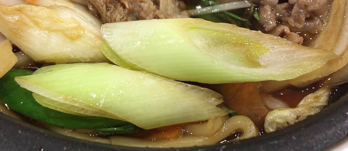 葱 2本きれいに入っていた 牛すき鍋膳の具