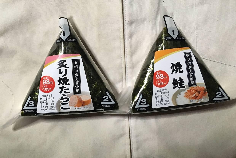 焼鮭と炙り焼きたらこ:まいばすけっとのおにぎり