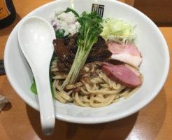 竹末東京プレミアム ユーヤ氏盛り付けの「サンマとイカのまぜそば」