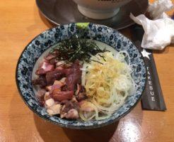 肉玉丼 玉子抜き|竹末東京プレミアム
