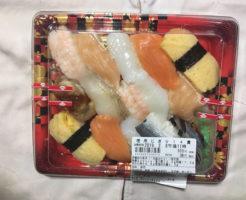 まいばすけっとで購入した寿司『徳用にぎり14貫』