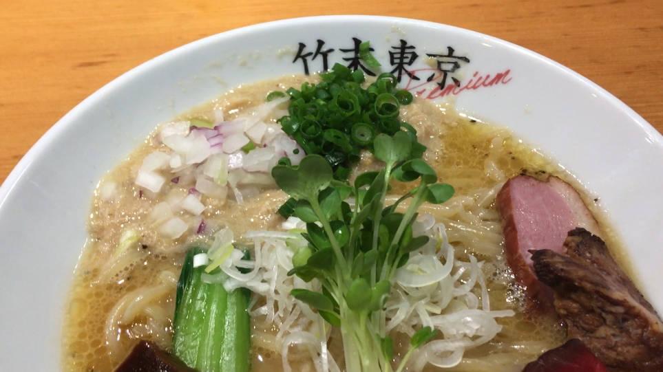 鶏ホタテそばの具|竹末東京プレミアム
