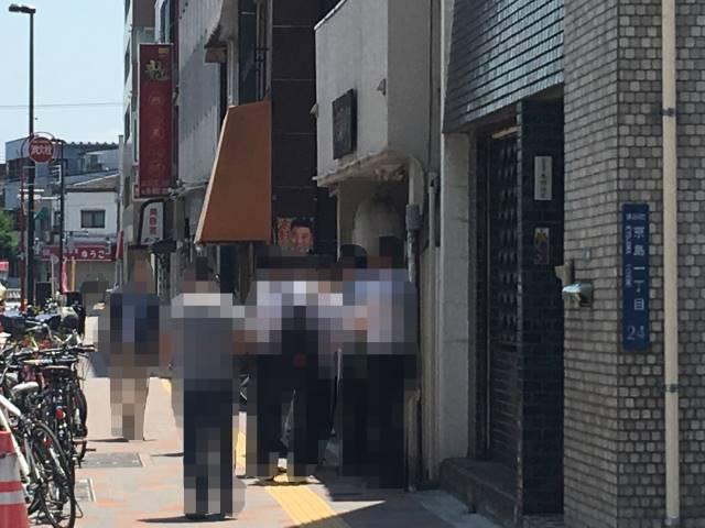 2019年5月30日開店直後の光景|麺屋太陽開店直後の光景