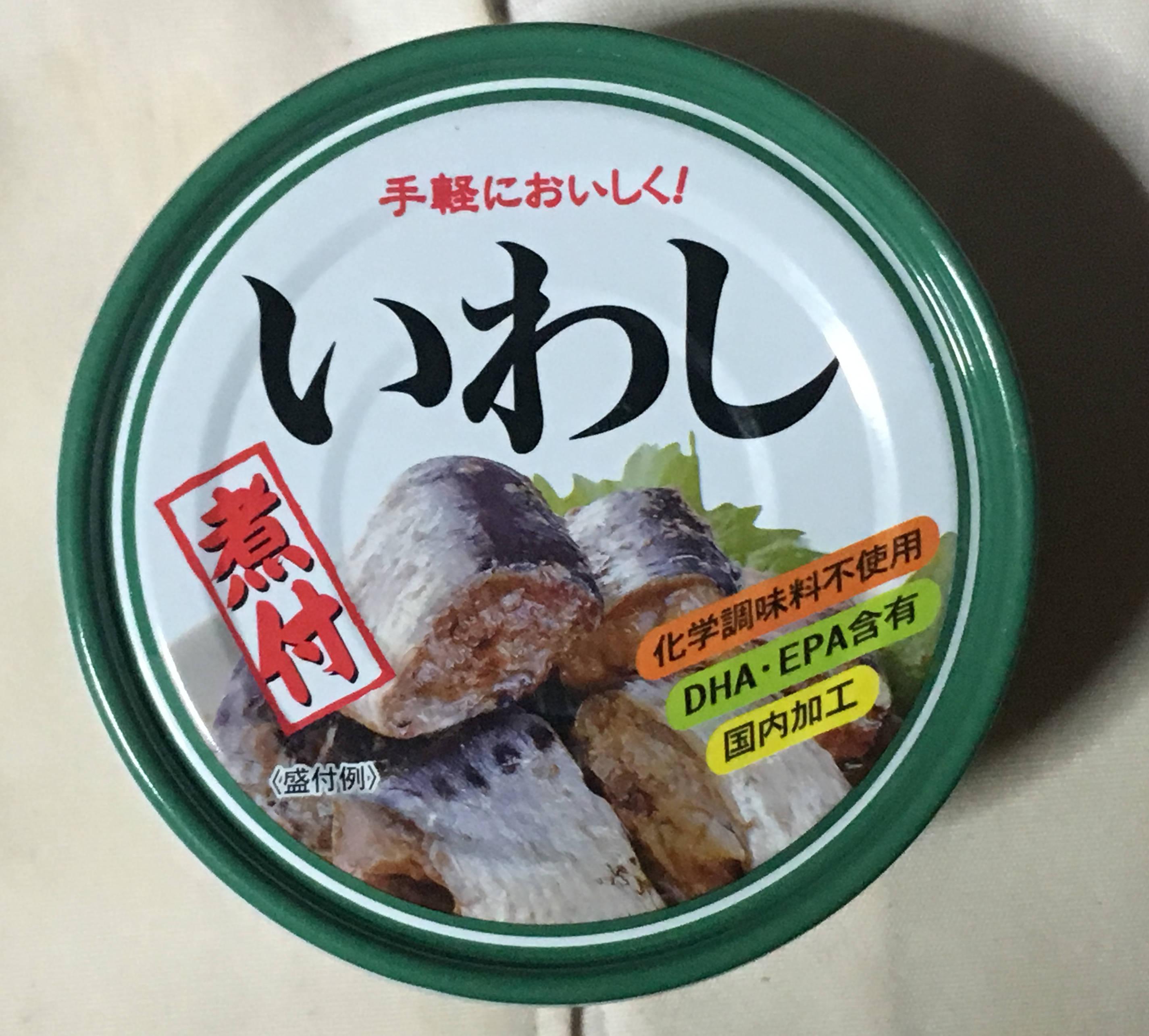 いわし煮付 缶詰 富永食品株式会社
