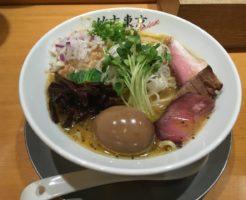 竹末東京プレミアムで鶏ホタテそば+味玉+メンマ増し