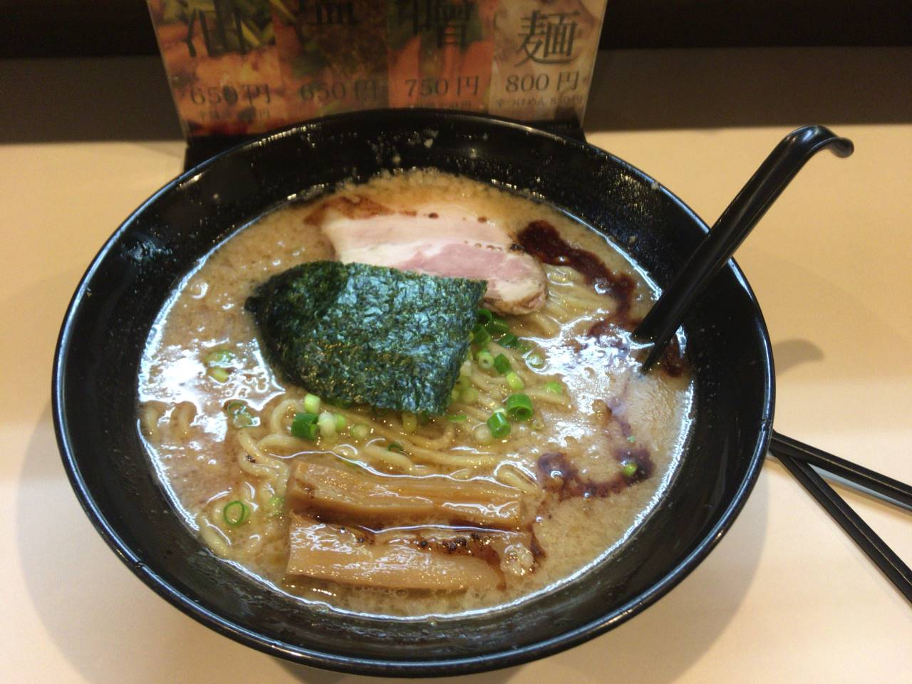 麺屋鶏豚(トリトン tori ton)の醤油