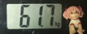 2019年09月18日の体重61.7kg