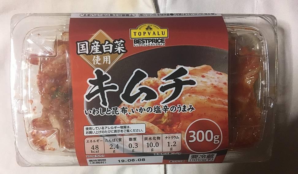 パッケージ:TOPVALU 国産白菜使用キムチ いわしと昆布、イカの塩辛のうまみ