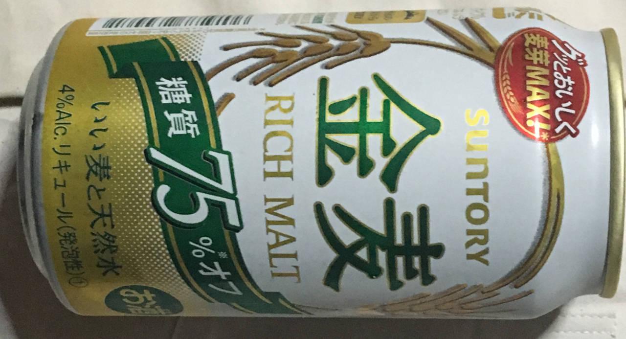 缶横向き:金麦〈糖質75%オフ〉 発泡酒|サントリー-off-3
