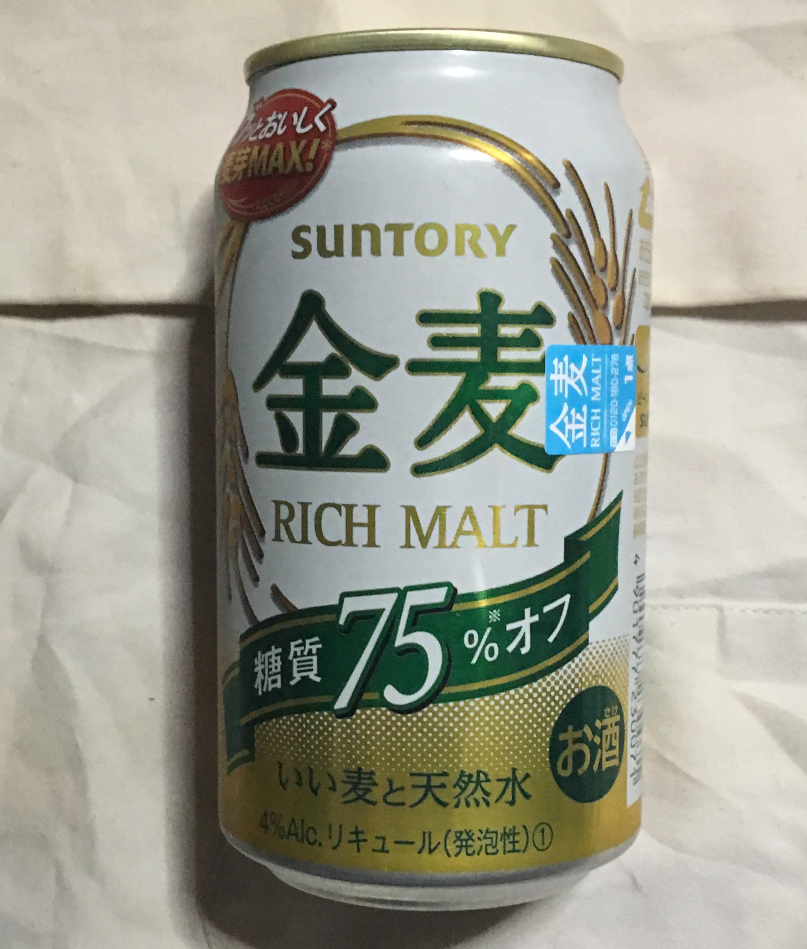 缶のデザイン:金麦〈糖質75%オフ〉 発泡酒|サントリー