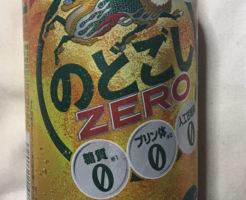 缶のデザイン