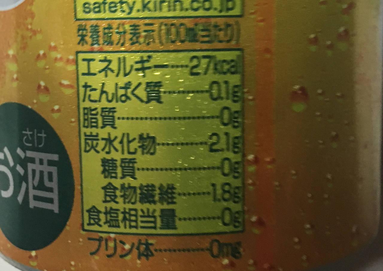 栄養成分表示:KIRINのどごしZERO