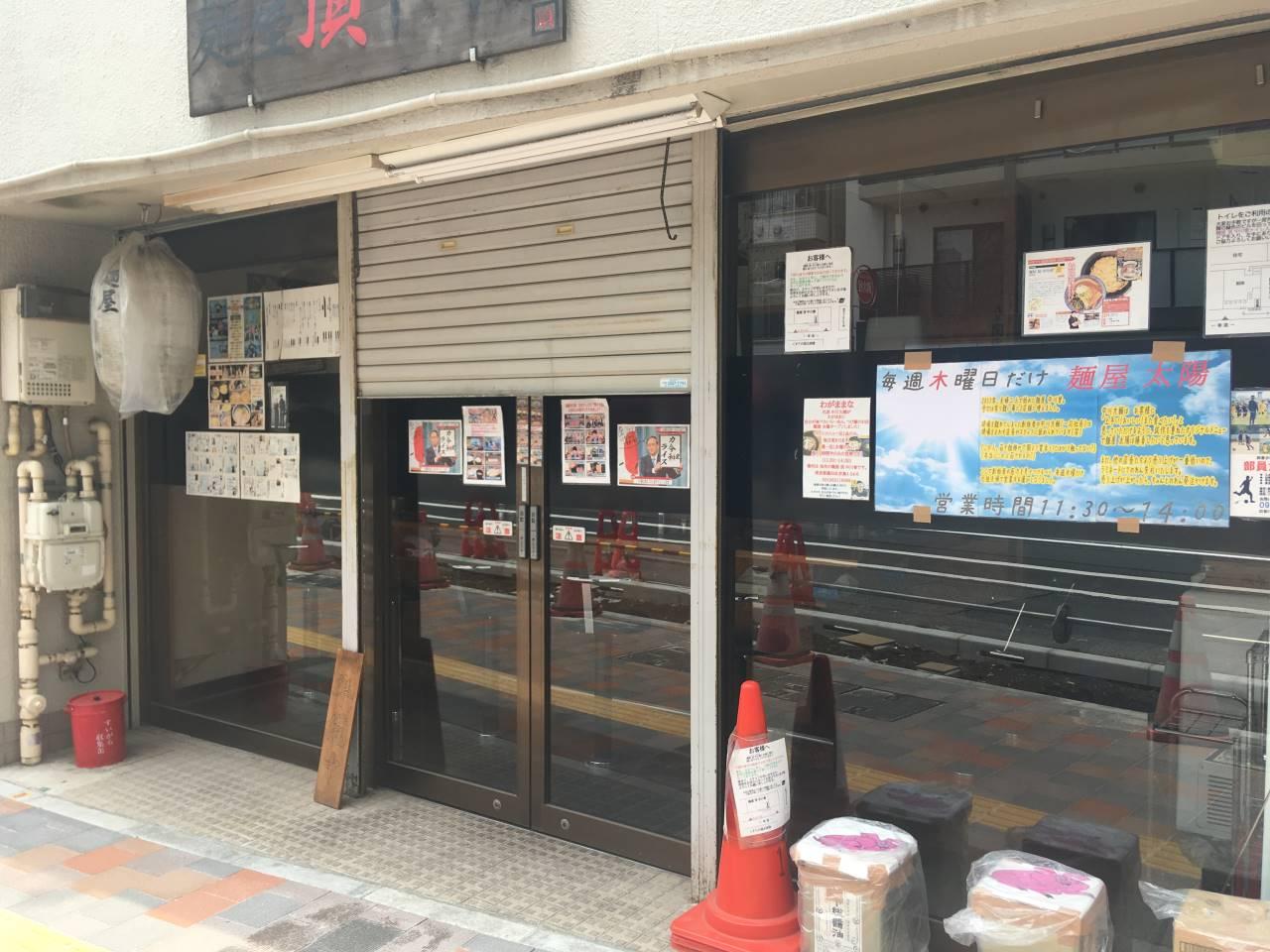 麺屋頂中川會開店前の入り口の様子
