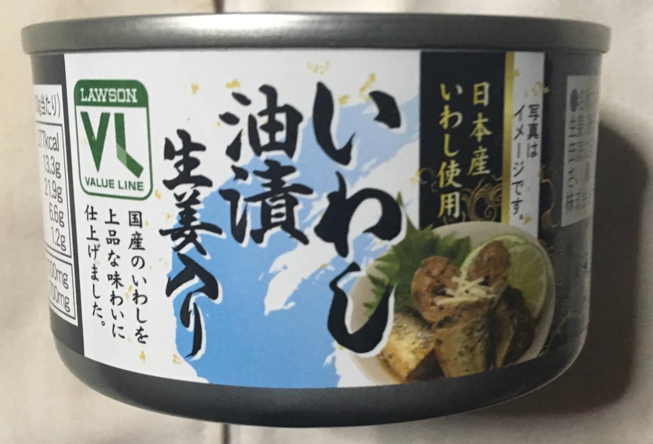 側面のデザイン VLいわし油漬け生姜入り|ローソンストアの缶詰