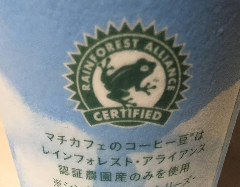 ロゴ:ローソンのアイスコーヒーSサイズ 紙パック版