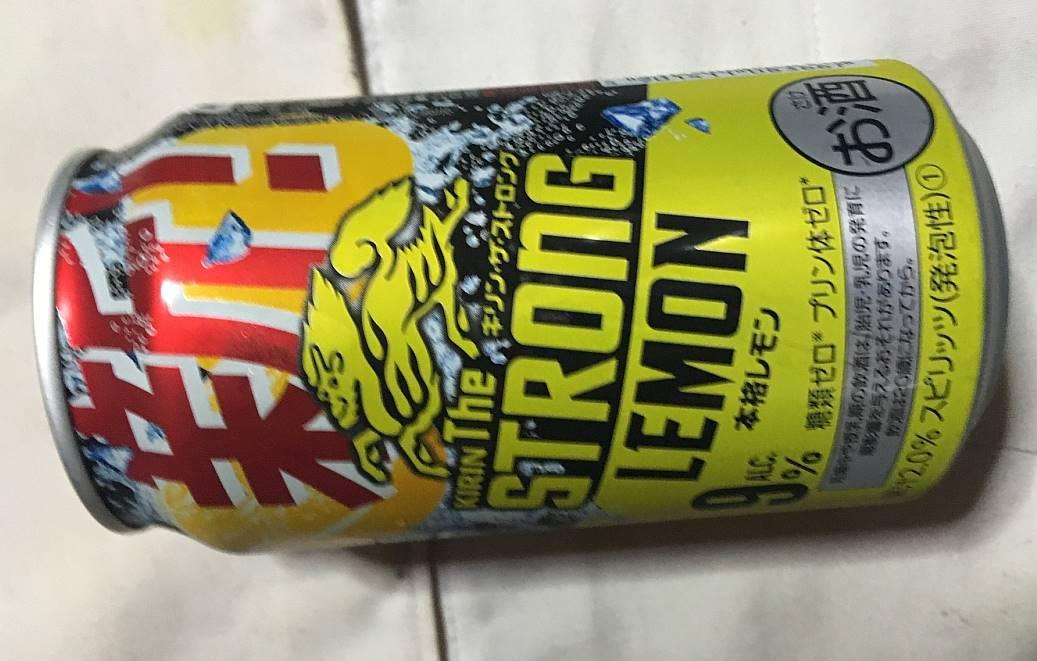缶のデザイン:キリン・ザ・ストロング 本格レモン