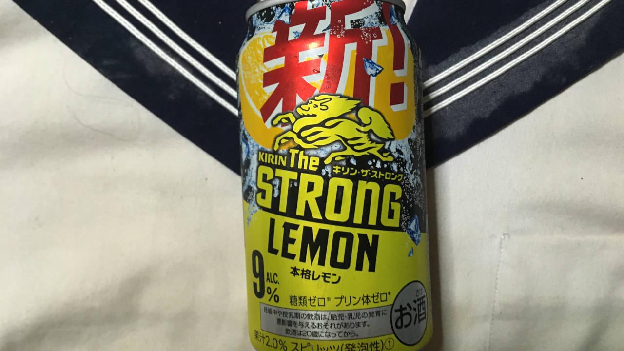 キリン・ザ・ストロング 本格レモン