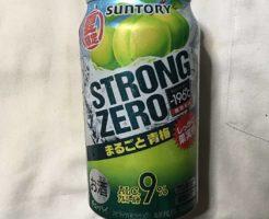 缶のデザイン:まるごと青梅 サントリーSTRONG ZERO