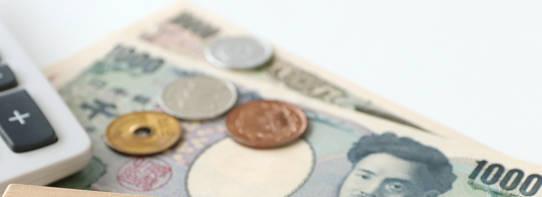 1000円と小銭の写真
