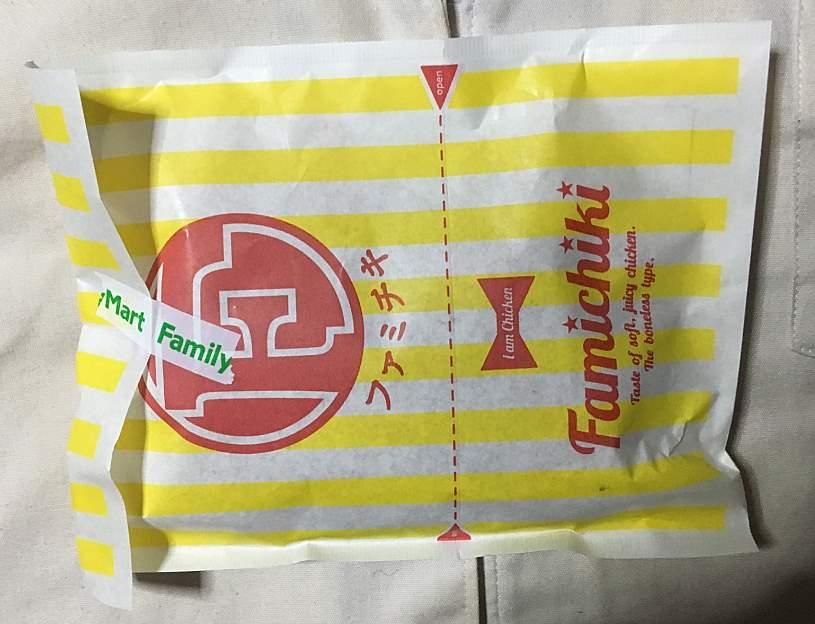包の袋:ファミチキ定価180円|ファミリーマート2019年