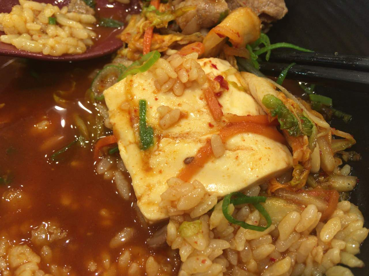 豆腐:牛キムチクッパ |吉野家