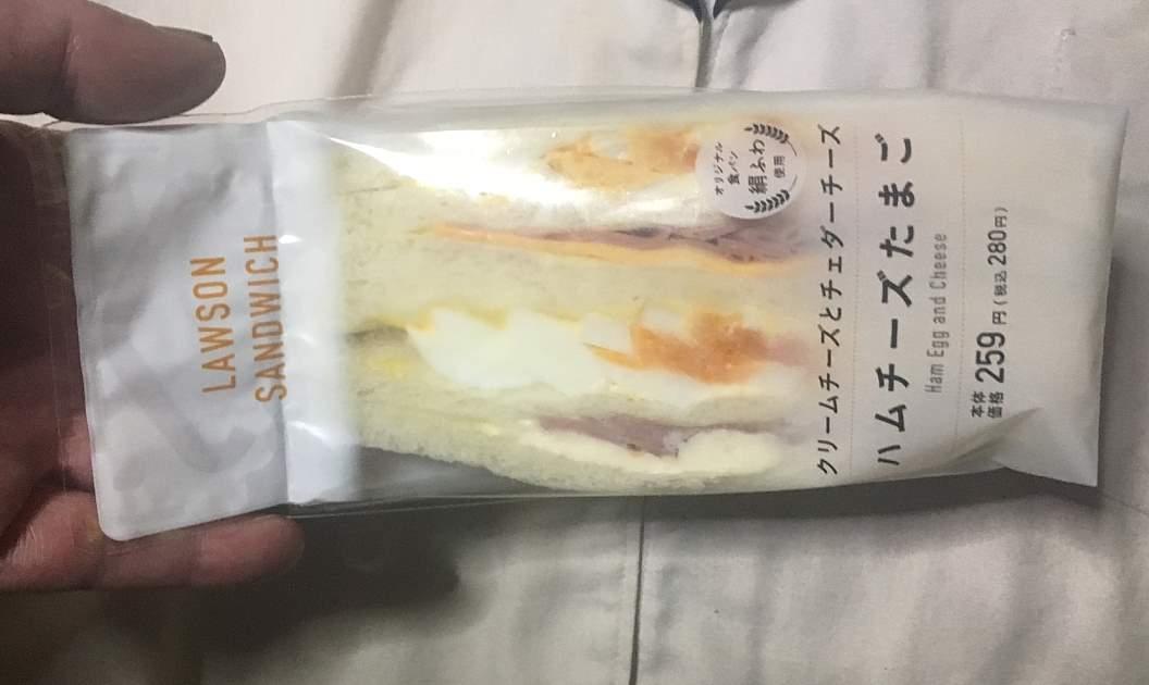 ハムチーズたまご|ローソンのサンドイッチ