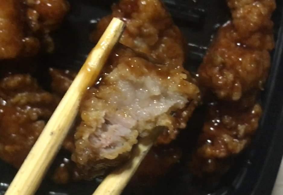 食べた断面図:ぜいたく黒酢酢豚|オーケー