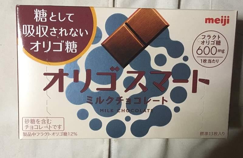 パッケージ:meiji-oligo-smart-milk-chocolate-1