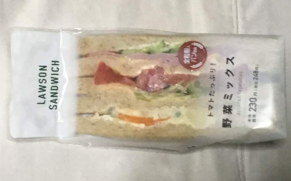 パッケージ:野菜ミックス|ローソンのサンドイッチ