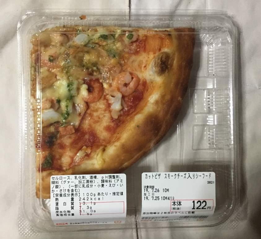 パックされた状態:オーケーのカットピザ スモークチーズ入りシーフード