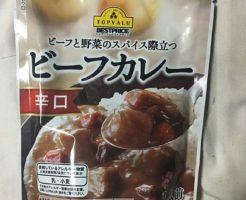 パッケージ:ビーフと野菜のスパイス際立つビーフカレー辛口|TOPVALU レトルトカレー