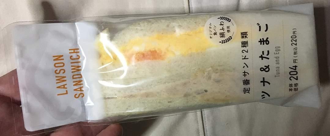 パッケージ:つな&たまごサンド|ローソンのサンドイッチ