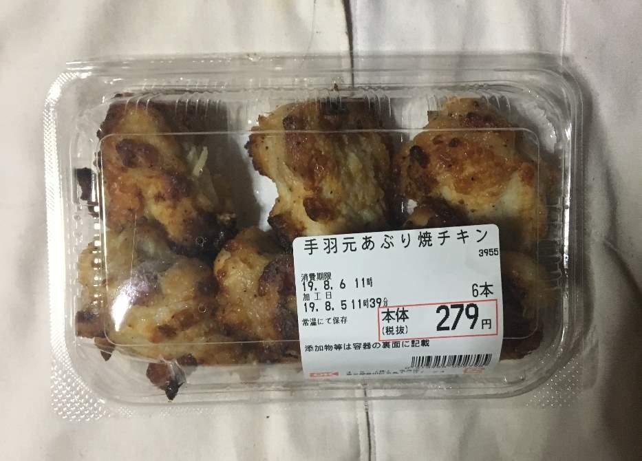 オーケーの手羽元あぶり焼チキン6本