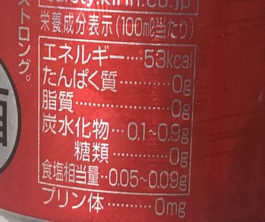 キリンビールのStrongKirinシリーズ ストロングキリン コーラの栄養成分表示