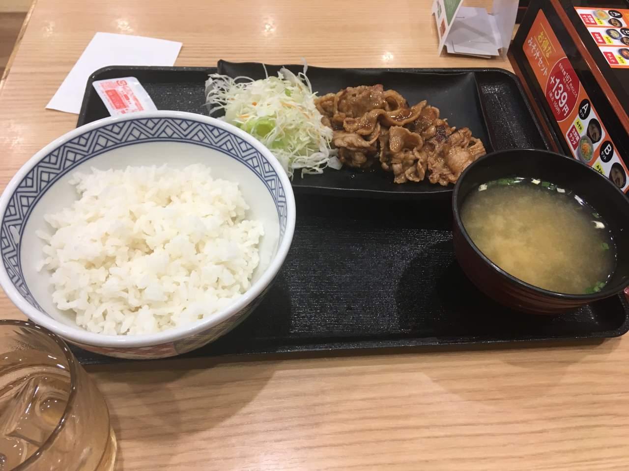 牛カルビ生姜定食 | 吉野家