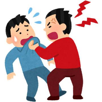 暴力的な男性の絵
