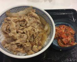 吉野家の「キムチ豚丼」