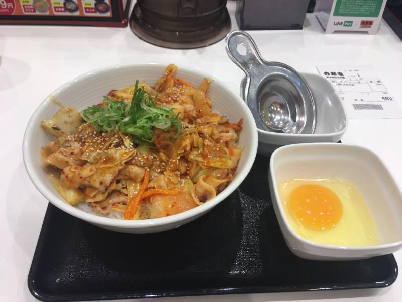 豚キムチ炒め丼|吉野家