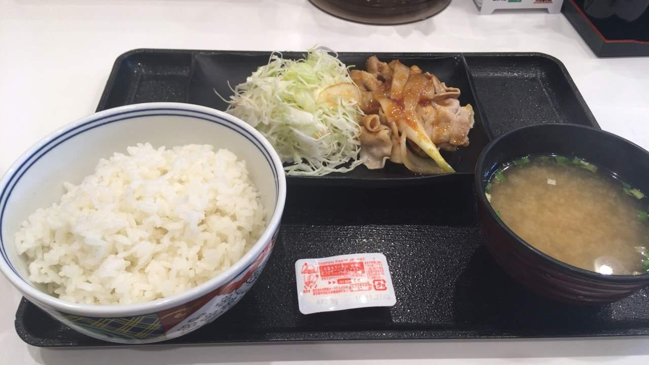 吉野家の季節限定メニュー豚生姜焼定食 並盛