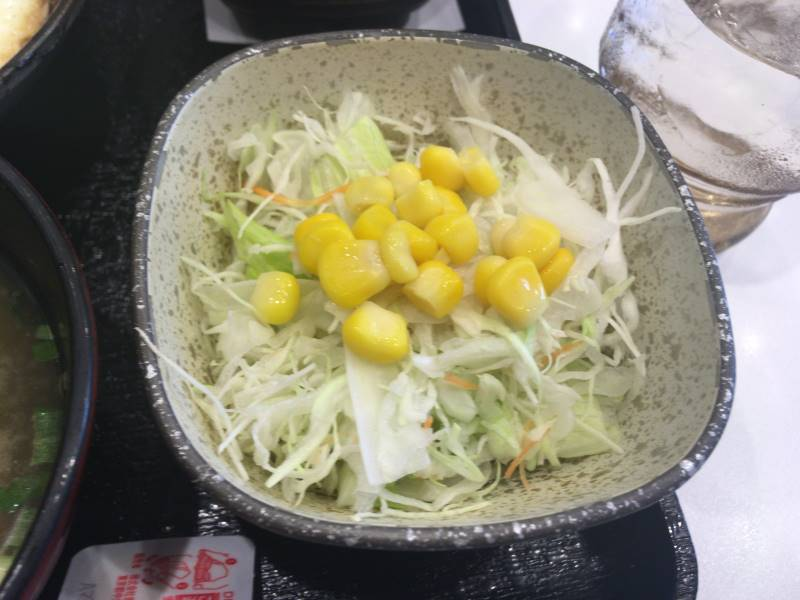 サラダ:Wハムエッグ牛小鉢定食|吉野家