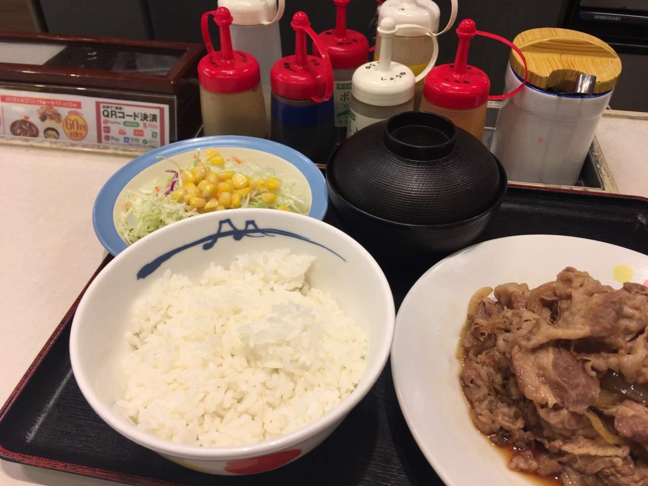 「お肉どっさりグルメセット」930円 松屋