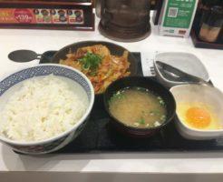 豚キムチ定食|吉野家