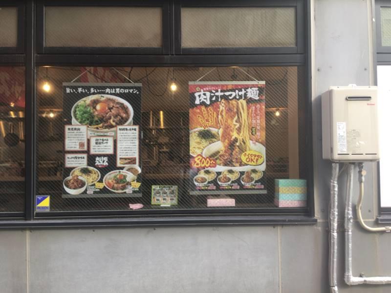 肉汁麺ススムの店舗側面の掲示物