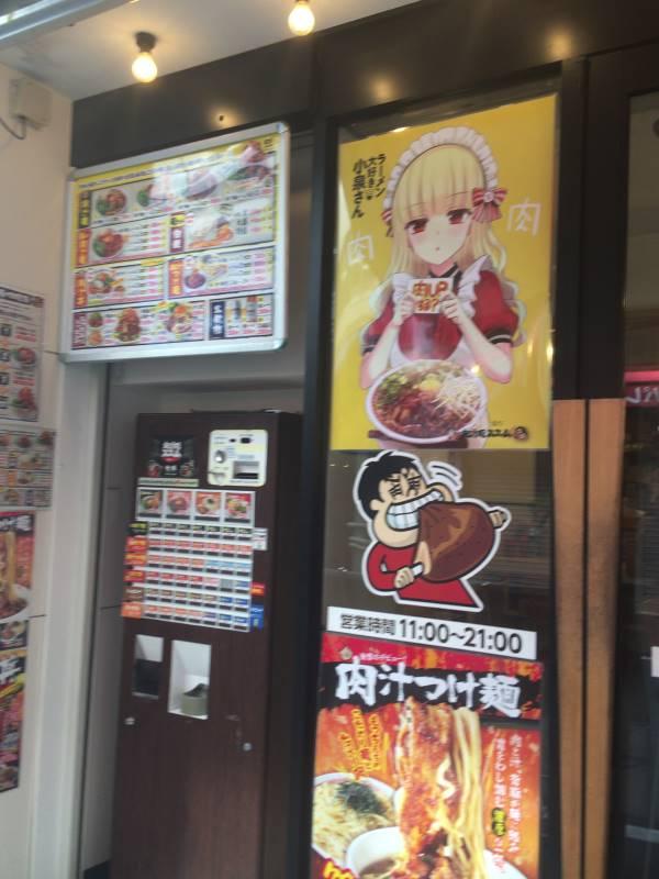 肉汁麺ススムの入り口